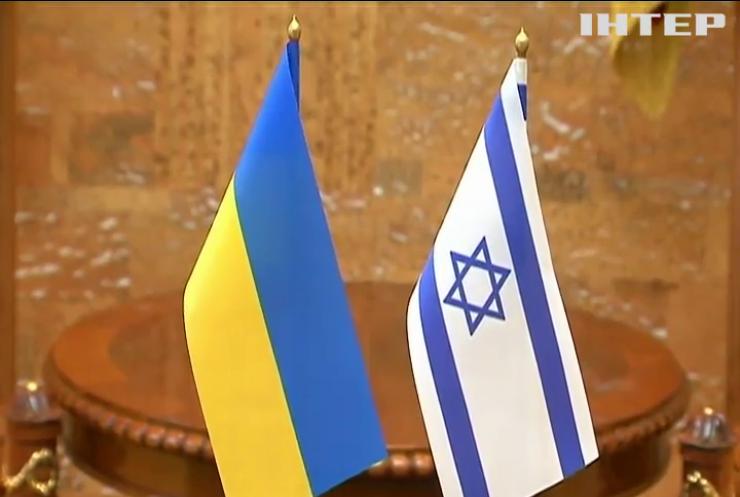 Голова Харківської ОДА та міністр у справах Єрусалима обговорили розширення економічної співпраці у різних галузях