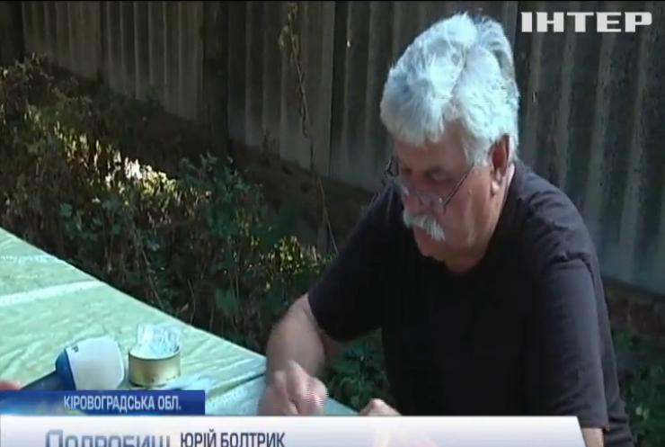 Спекотне літо археологів: на Кіровоградщині науковці збирають врожай артефактів