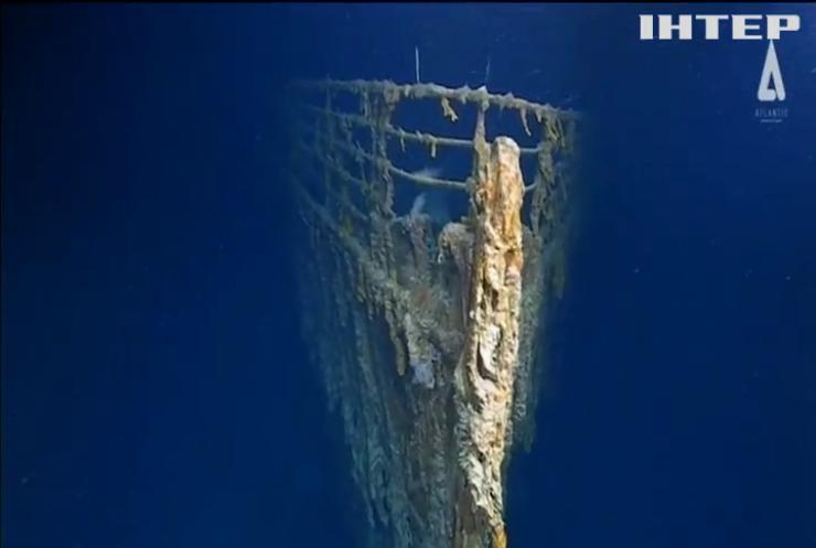 """Нове життя """"Титаніка"""": дослідники показали, який вигляд має корабель через 107 років"""