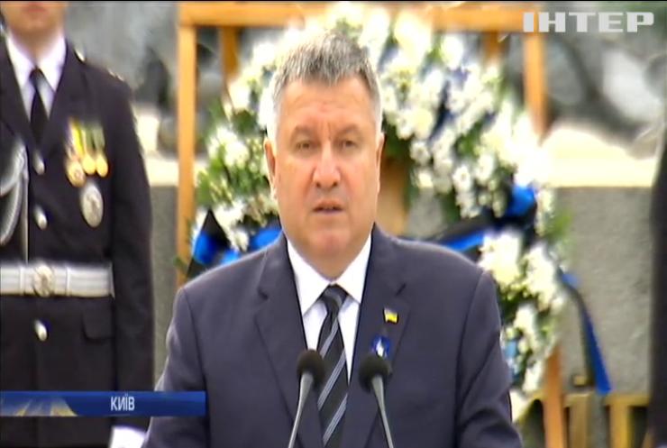 В Україні вшановували пам'ять правоохоронців, які загинули на бойовому посту