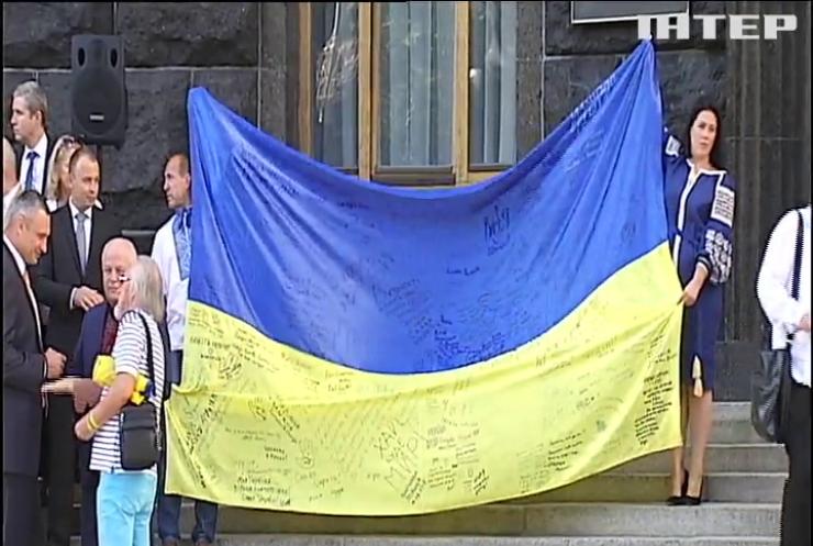 В Україні відзначають День прапора