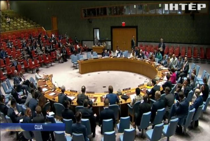 Засідання Радбезу ООН у Нью-Йорку завершилося безрезультатно