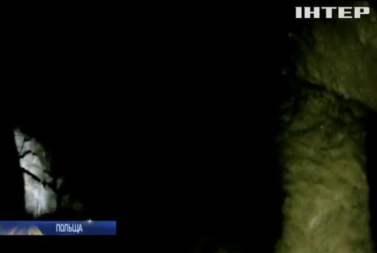 У польських Татрах п'ять діб шукають людей, які застрягли в печері