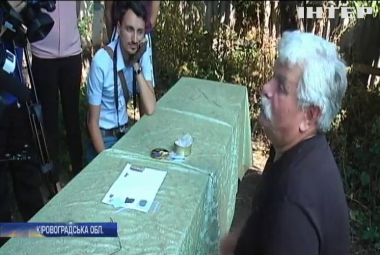 На Кіровоградщині науковці збирають щедрий урожай артефактів