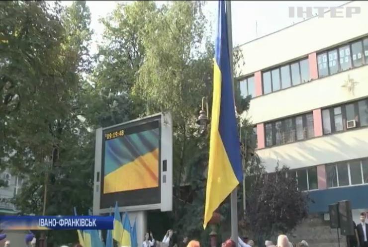 Синьо-жовтий прапор став символом Незалежності та незламності України