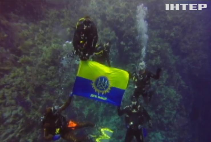 День прапора України: історія синьо-жовтого стягу