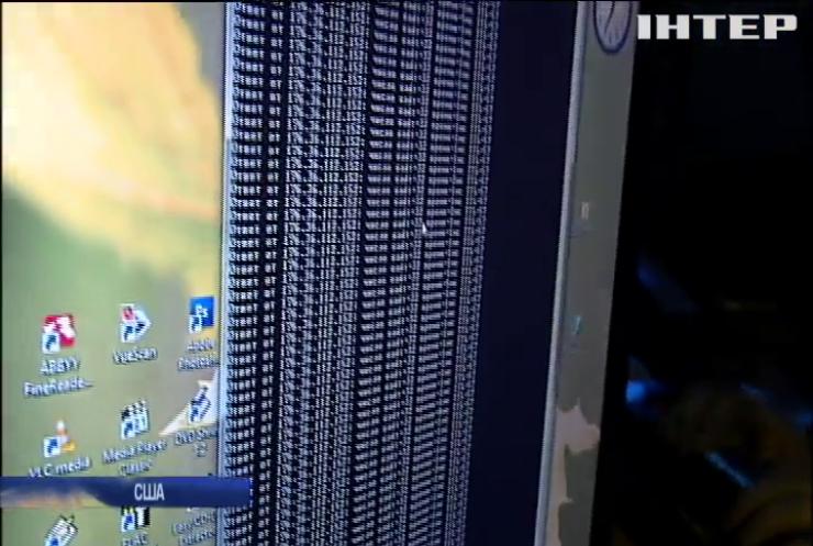 США потерпають від потужних кібератак
