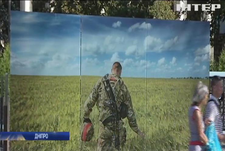 У Дніпрі пробіжкою вшанували загиблих на Донбасі