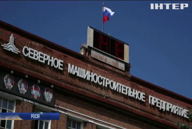 Радіоактивний фон у Росії підвищився після вибуху під Сєверодвінськом - Росгідрометцентр
