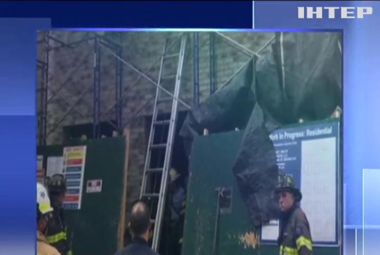 На будівництві у Нью-Йорку загинули люди