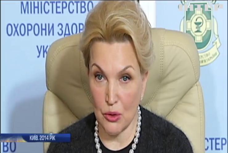 """В аеропорті """"Жуляни"""" затримали Раїсу Богатирьову"""