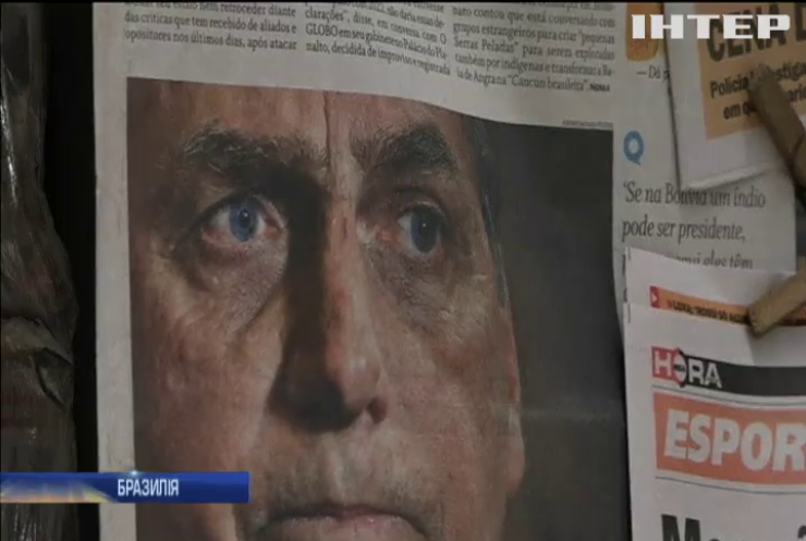 """""""Він назвав мене брехуном"""": президент Бразилії вимагає вибачань від Макрона"""