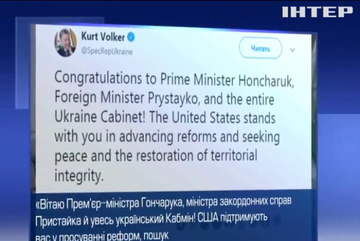 США підтримали нових українських міністрів