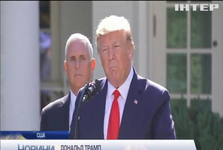 Президент США скасував візит у Польшу