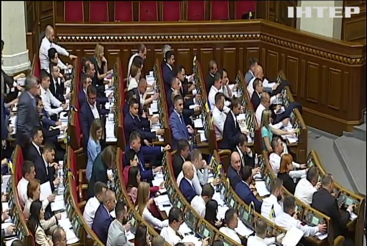Перші рішення Парламенту: які закони та посади затвердили новообрані депутати?