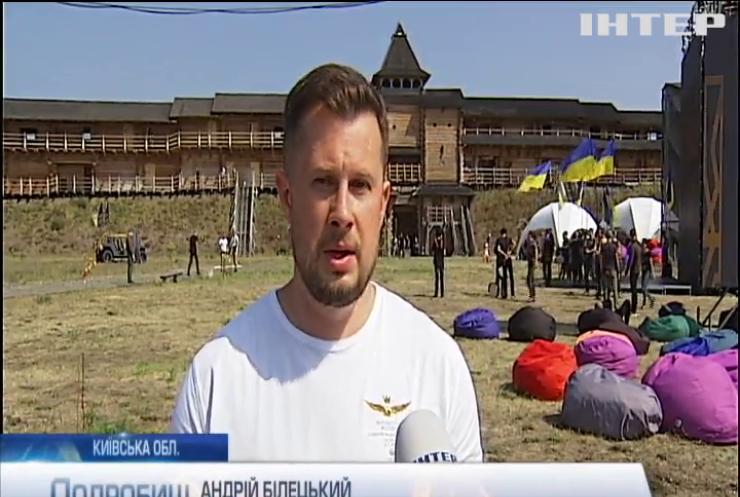 У резиденції київських князів стартував молодіжний фестиваль Young Flame
