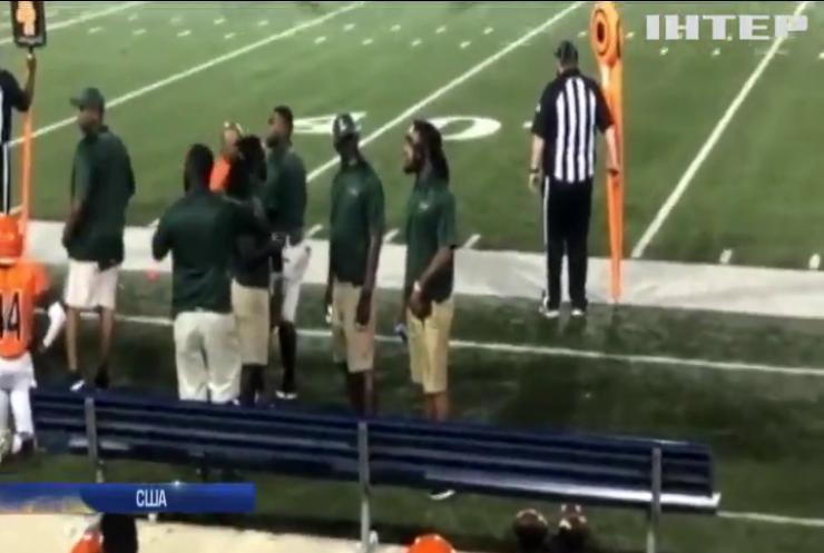У США футбольні фанати влаштували стрілянину на стадіоні