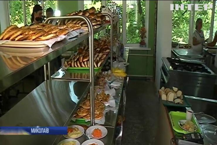 """У Миколаєві шкільні обіди замінили на """"шведський стіл"""""""