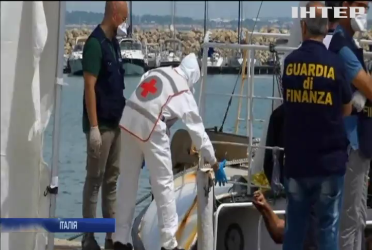 Міграційна криза: Італія арештувала німецьке судно з нелегалами