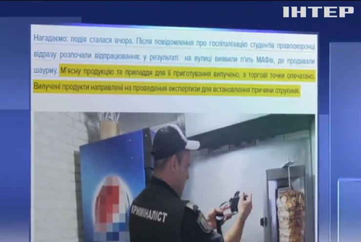 У Києві отруїлися шаурмою 7 студентів