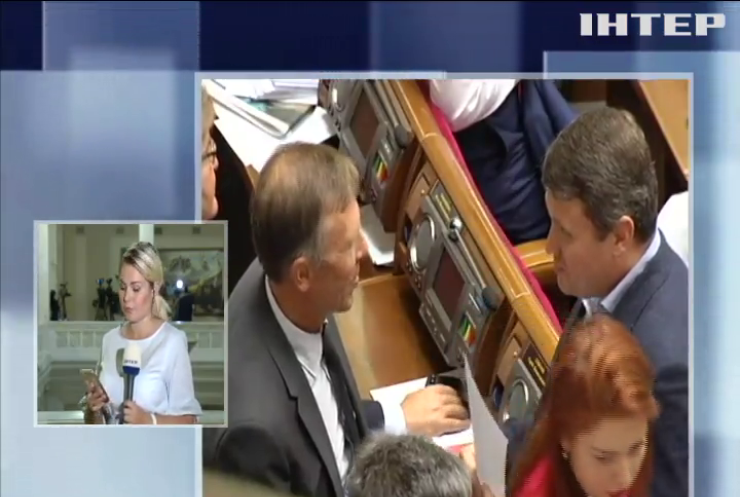 """""""Опозиційна платформа - За життя"""" виступає за скорочення кількості депутатів Ради"""