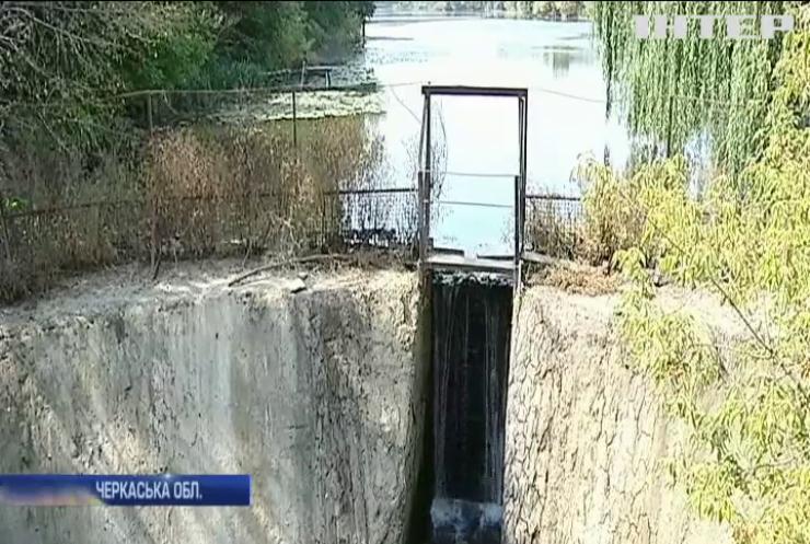 Цукровий завод отруїв річку на Черкащині