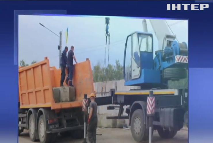Українська сторона завершила демонтаж фортифікаційних споруд у Станиці Луганській
