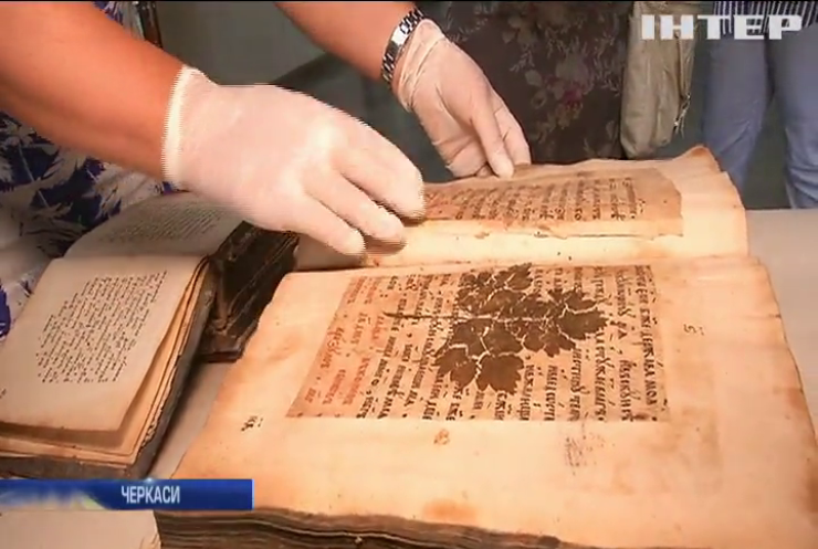Житель Черкащини передав музею унікальні літописи старообрядців