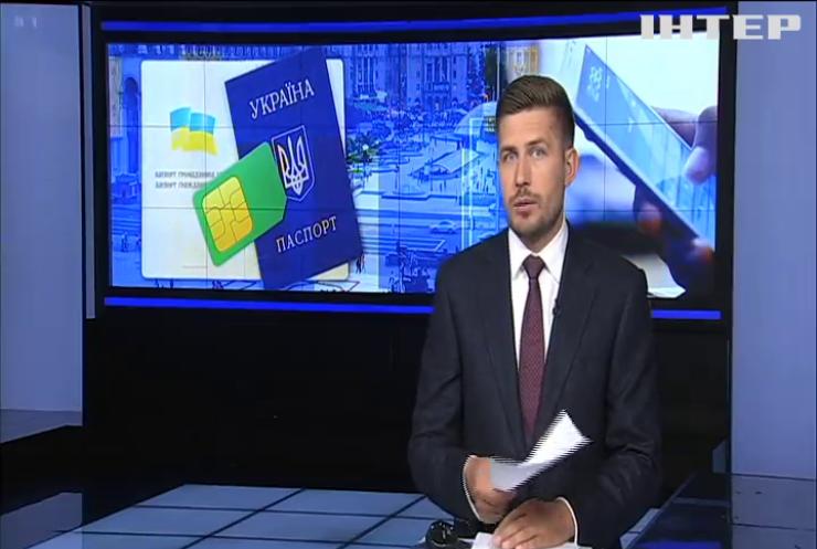 Депутати хочуть заборонити вільний продаж SIM-карток