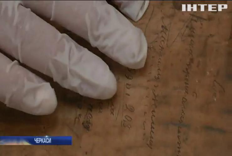 Черкащанин передав музею чотири стародавні книги