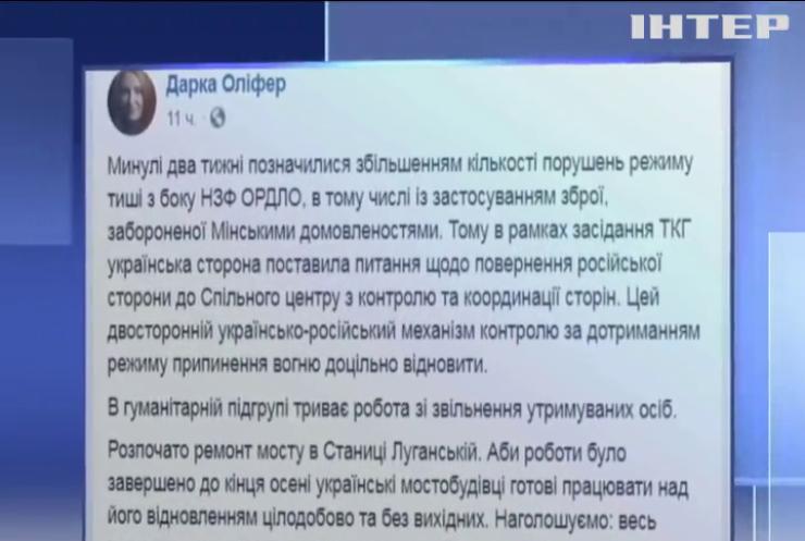 Війна на Донбасі: ОБСЄ заявила про зниження числа жертв серед мирного населення