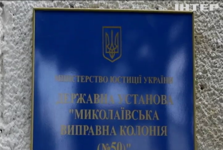 На Львівщині поліцейського поранили під час затримання злочинців