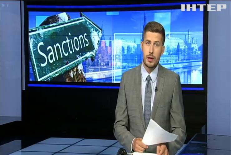 Посли ЄС схвалили продовження санкцій проти РФ