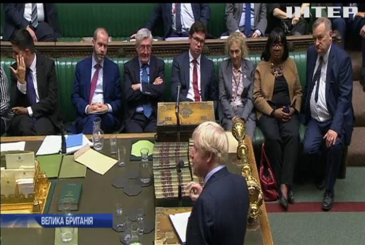 Борис Джонсон отримує поразку за поразкою у парламенті