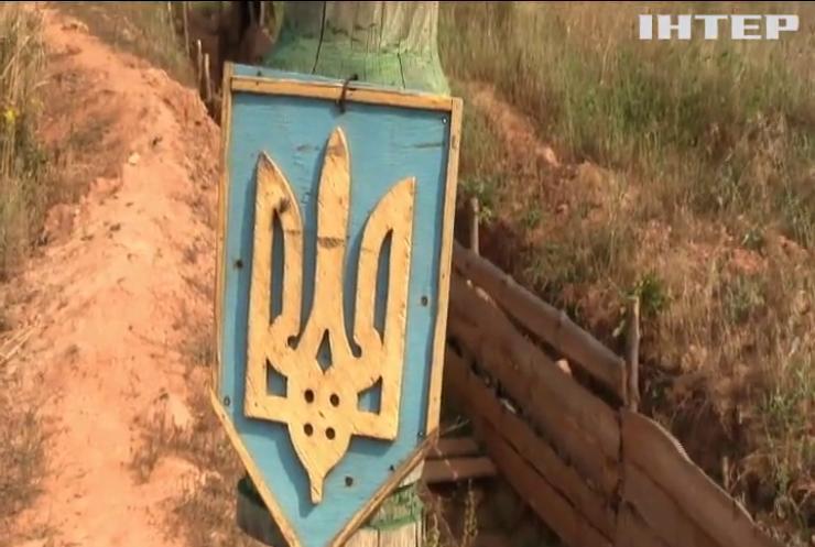 В районі Світлодарської Дуги загинув український військовик