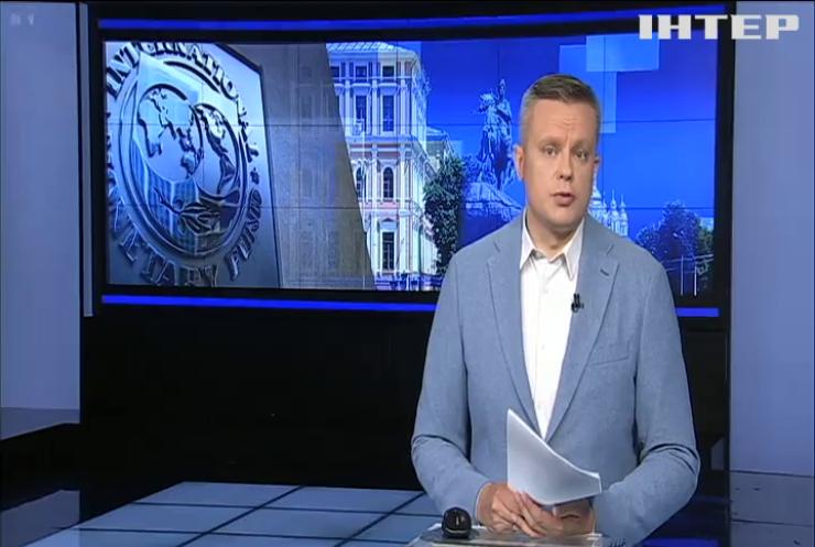 Місія Міжнародного валютного фонду планує відвідати Україну