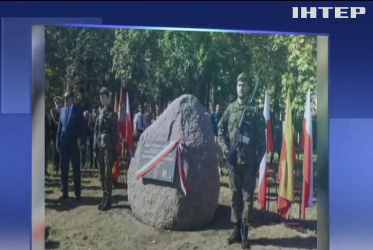 У польському місті Лодзь урочисто відкрили пам'ятник львівським пілотам