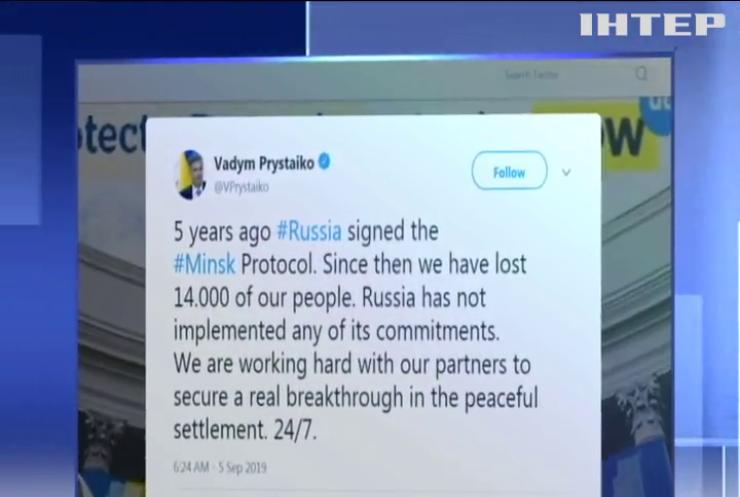 За п'ять років на Донбасі загинули 14 тисяч людей