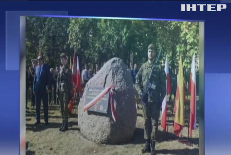 У Польщі відкрили пам'ятник львівським пілотам