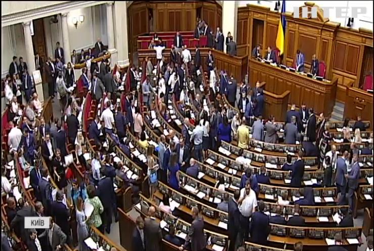 Перші засідання Верховної Ради: що прийняли депутати?