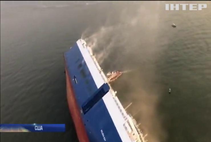 Біля узбережжя США зазнало аварії вантажне судно