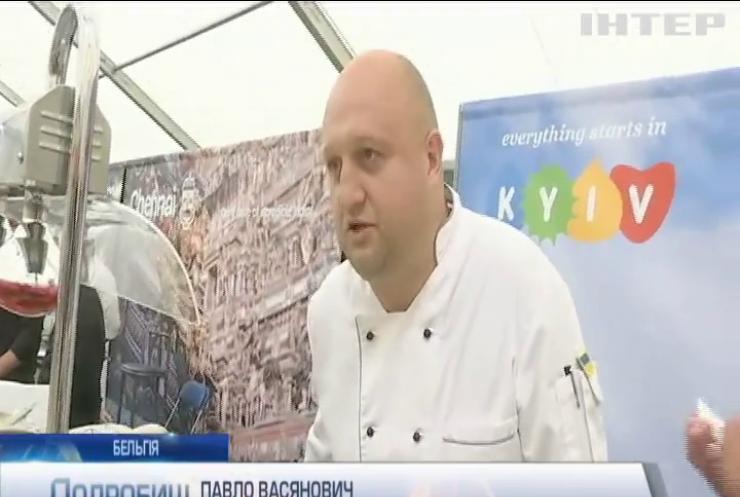 У Брюсселі ласують стравами української кухні