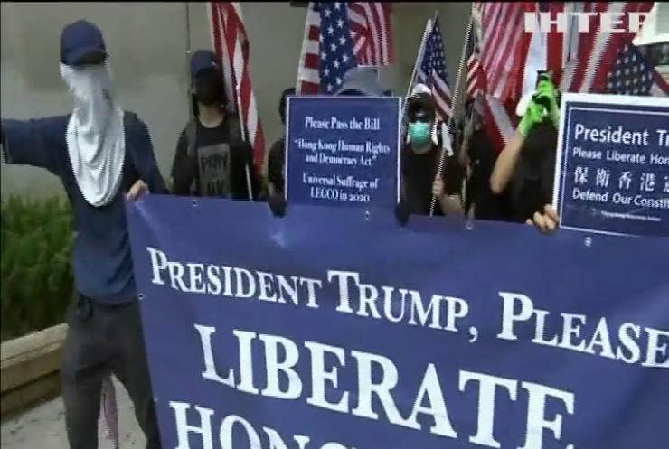 У Гонконгу відбулися масові акції під американським консульством