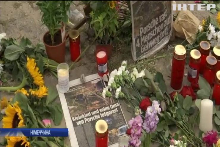 Жителі Берліна вшановують жертв масштабної ДТП