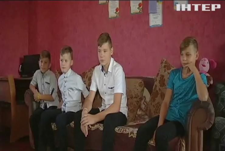 """На Одещині дитячий будинок сімейного типу опалюють """"на папері"""""""