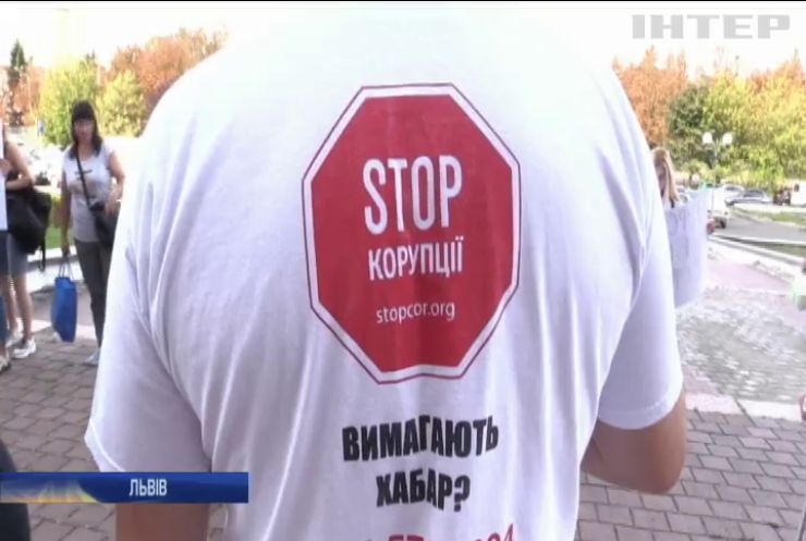"""Активісти ГО """"Стоп корупції""""  звинуватили львівських митників у злочинній бездіяльності"""