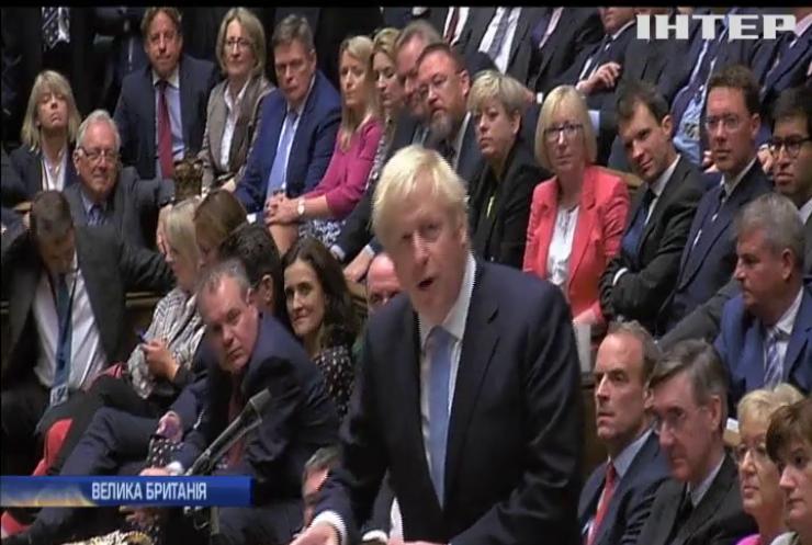 Дебати у британському Парламенті мало не закінчилися бійкою