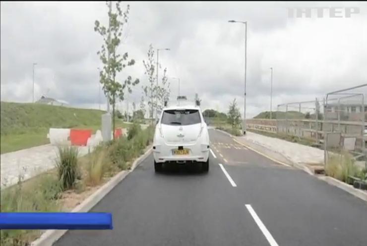 У подорож довкола Британії вирушає авто без водія