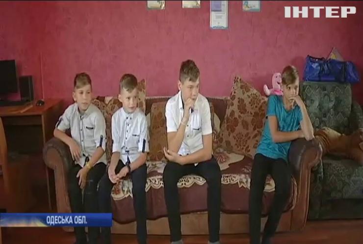 """Скандал на Одещині: дитячий будинок сімейного типу опалюють """"на папері"""""""