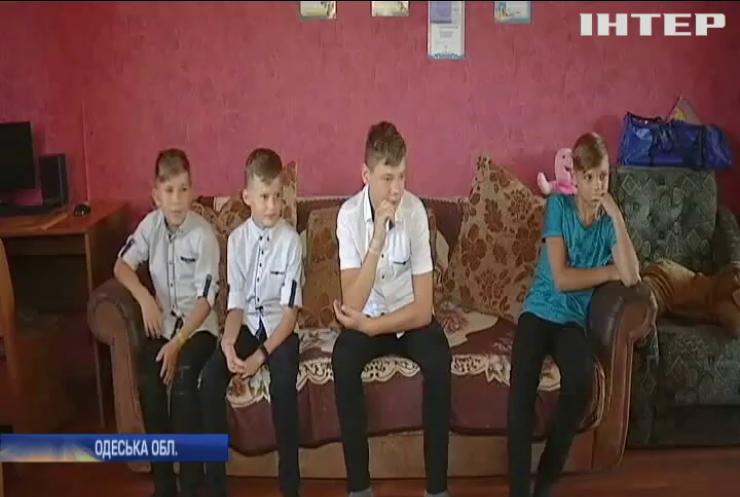 Скандал на Одещині: дитячий будинок сімейного типу існує без опалення
